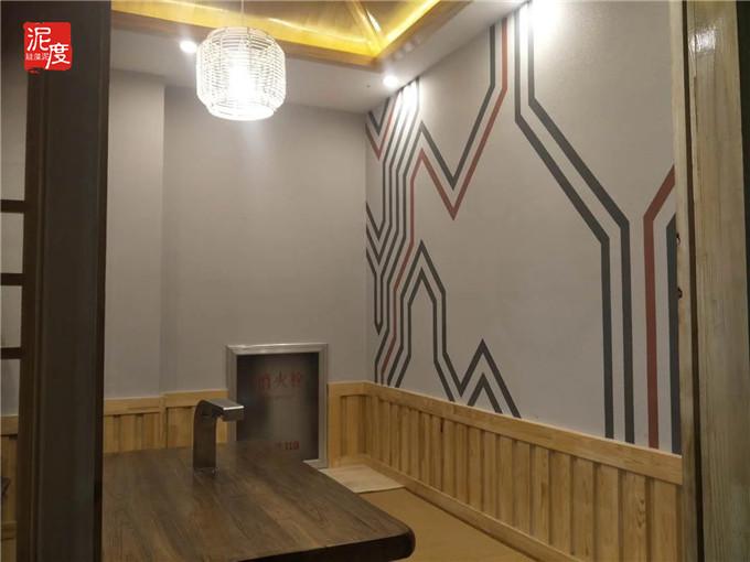 餐厅硅藻泥背景墙这样做会不会过了?