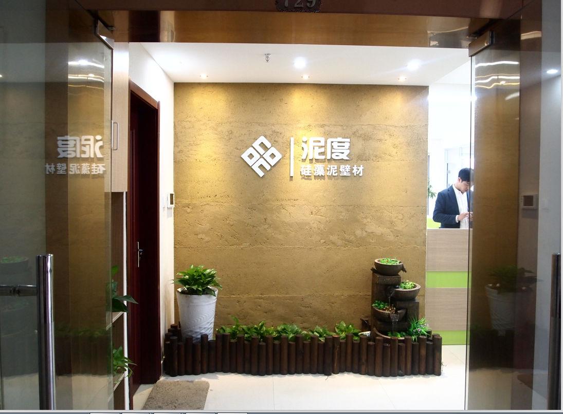 杭州土韵建材有限公司