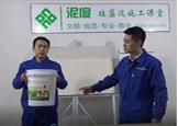 ·硅藻泥施工需准备哪些工具