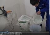 硅藻泥材料如何搅拌均匀