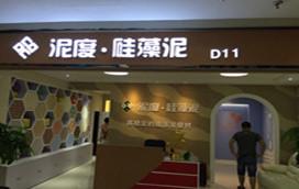 上海金盛店