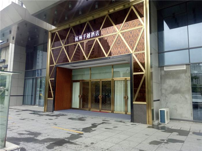 千越酒店-硅藻聚落
