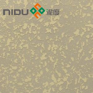 泥度硅藻泥N10 双色喷花