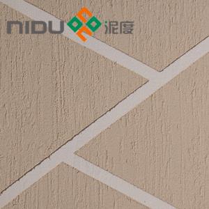 泥度硅藻泥中料N12 抽象纹