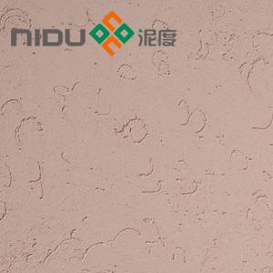 泥度硅藻泥N12 云彩B