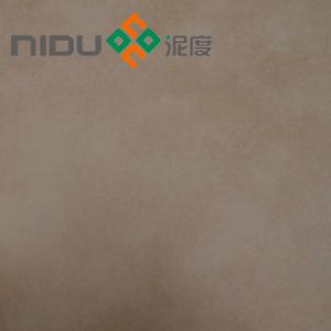 泥度硅藻泥N40 拉菲古堡