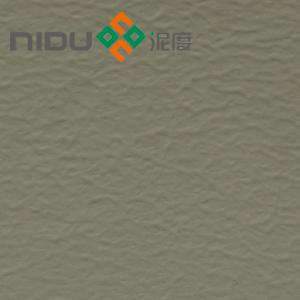 泥度硅藻泥N40 惠系列