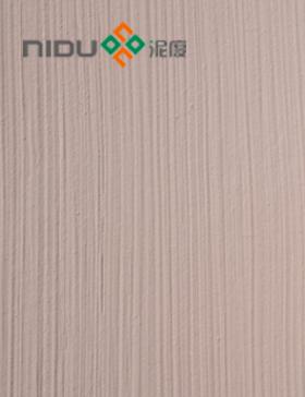 泥度硅藻泥细料N10 细流
