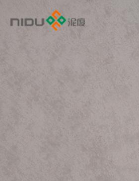 泥度硅藻泥N2703 牛皮纸
