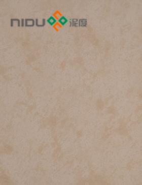 泥度硅藻泥N2702 牛皮纸