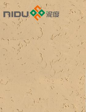 泥度硅藻泥N36 粗洞石