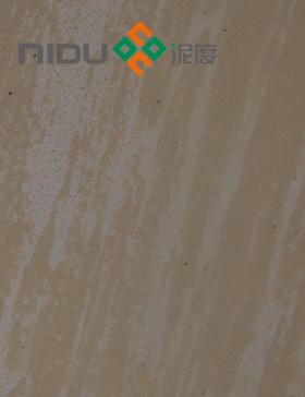 泥度硅藻泥N40 玛雅玉石