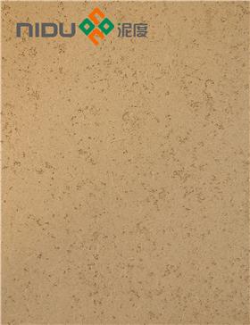 泥度硅藻泥N54普尔多岩